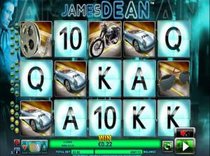 jamesdean (2)