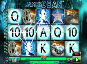 jamesdean (3)