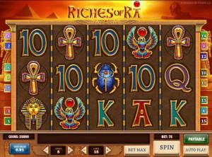 richesofra (2)